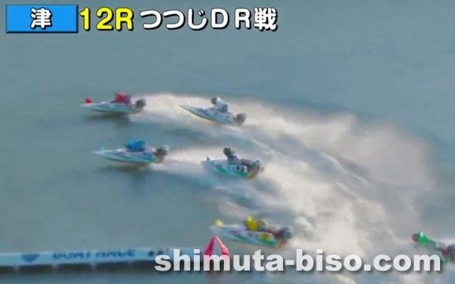 引き波ハマるボートレース